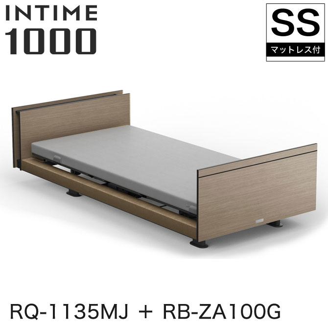 INTIME1000 RQ-1135MJ + RB-ZA100G