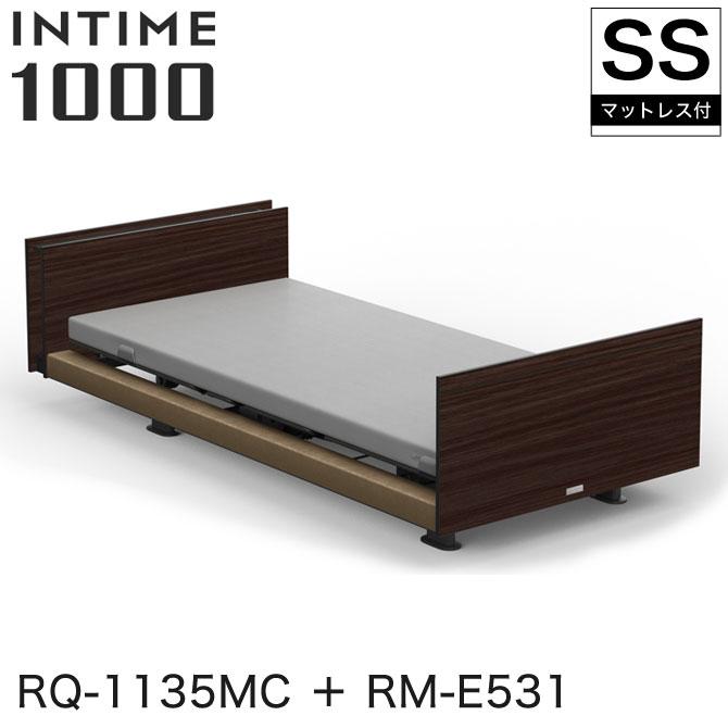 INTIME1000 RQ-1135MC + RM-E531