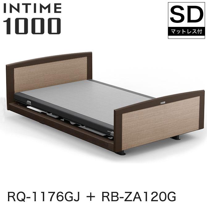 INTIME1000 RQ-1176GJ + RB-ZA120G