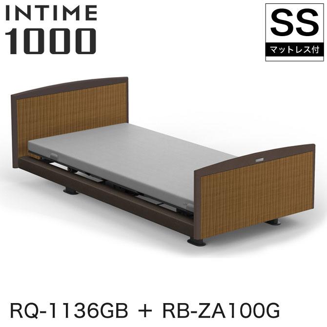 INTIME1000 RQ-1136GB + RB-ZA100G