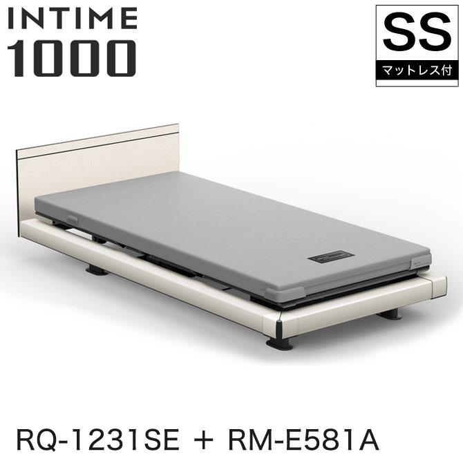 INTIME1000 RQ-1231SE + RM-E581A