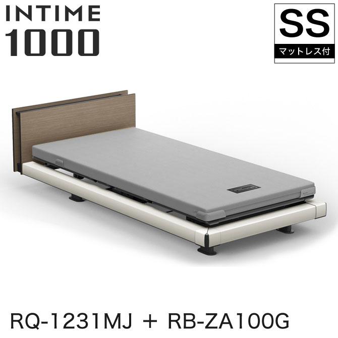 INTIME1000 RQ-1231MJ + RB-ZA100G