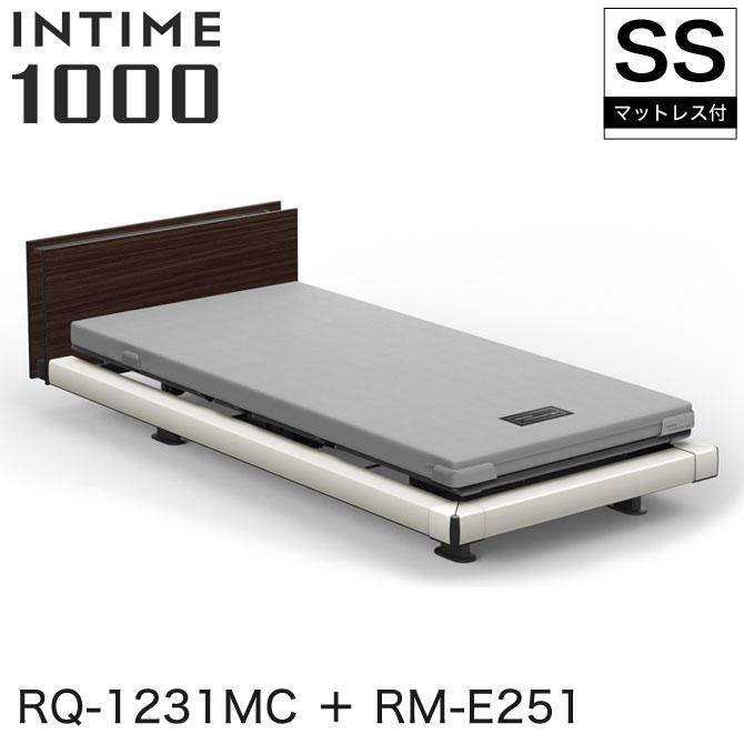 INTIME1000 RQ-1231MC + RM-E251