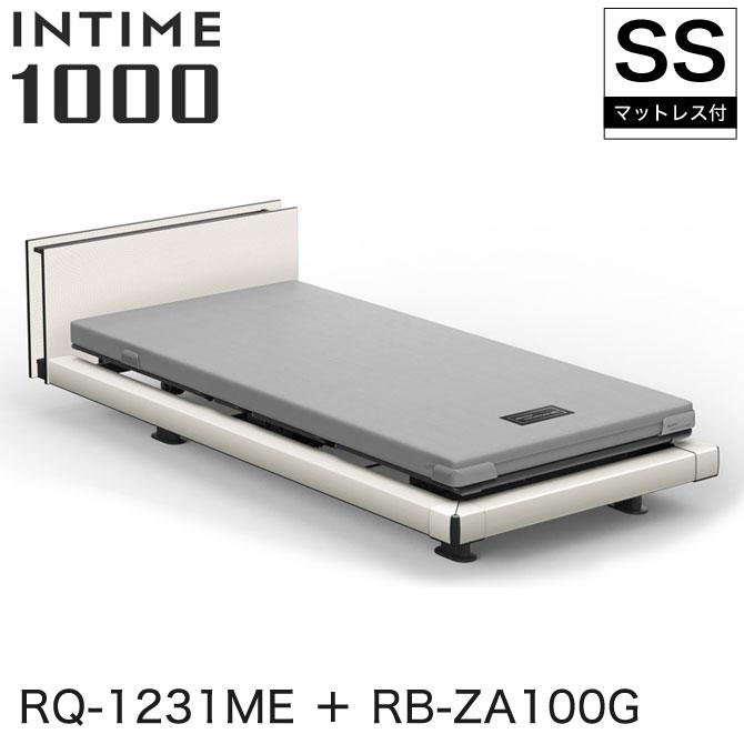 INTIME1000 RQ-1231ME + RB-ZA100G
