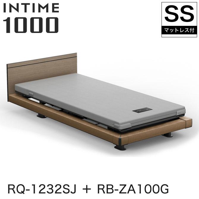 INTIME1000 RQ-1232SJ + RB-ZA100G