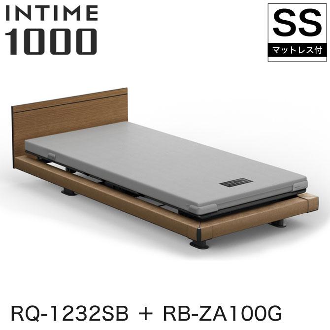 INTIME1000 RQ-1232SB + RB-ZA100G