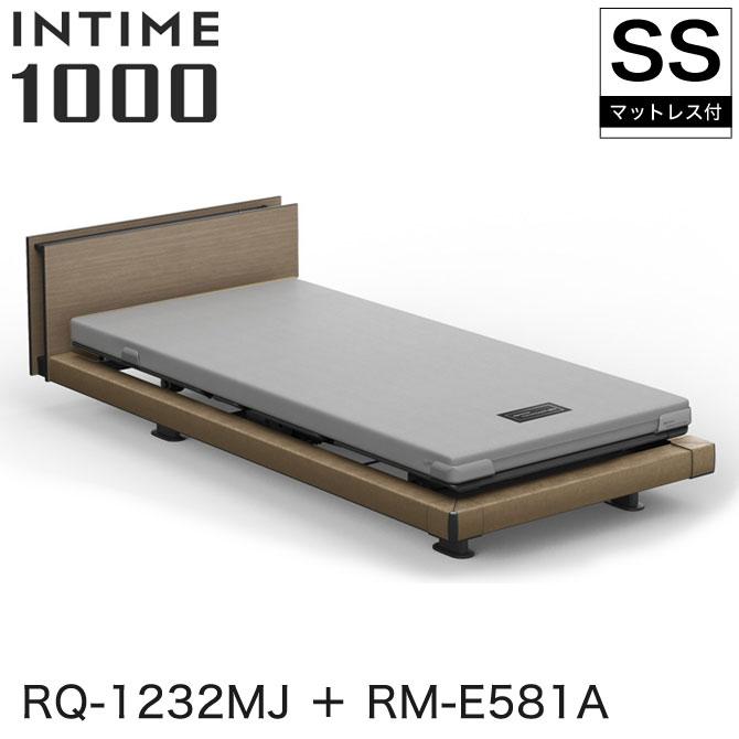 INTIME1000 RQ-1232MJ + RM-E581A