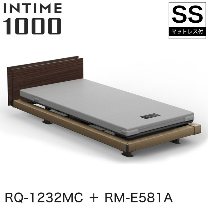 INTIME1000 RQ-1232MC + RM-E581A