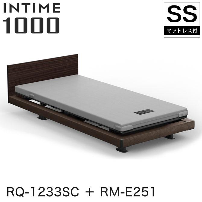 INTIME1000 RQ-1233SC + RM-E251