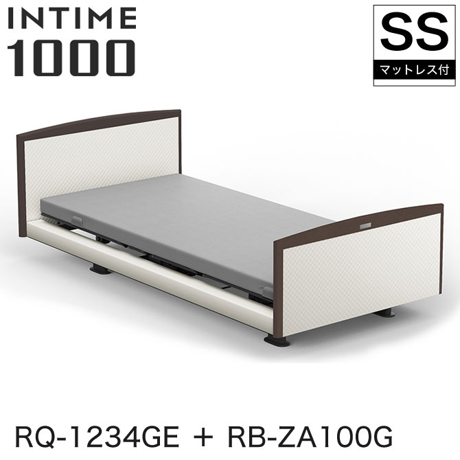 INTIME1000 RQ-1234GE + RB-ZA100G