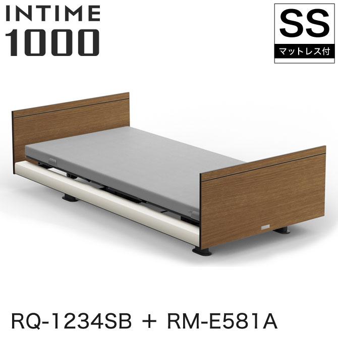 INTIME1000 RQ-1234SB + RM-E581A