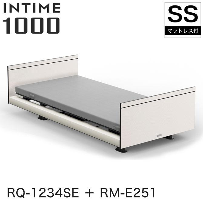 INTIME1000 RQ-1234SE + RM-E251
