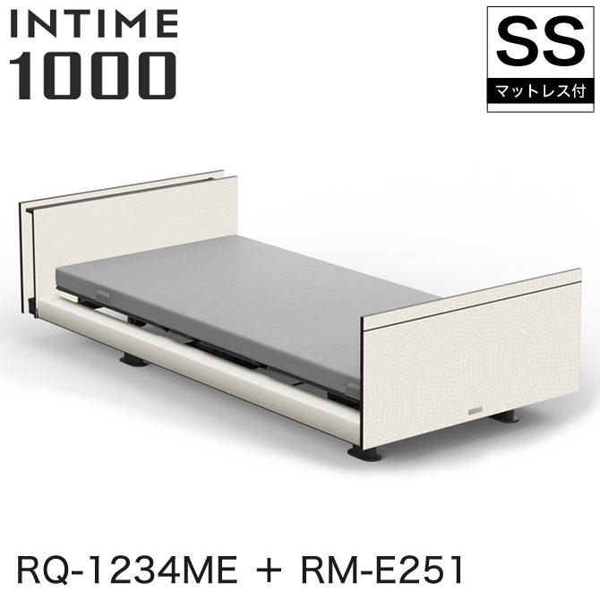 INTIME1000 RQ-1234ME + RM-E251