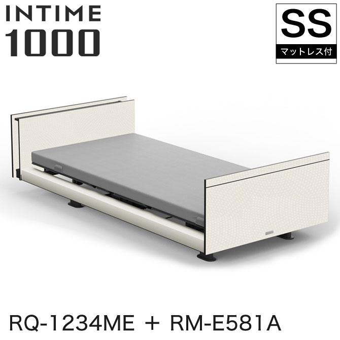 INTIME1000 RQ-1234ME + RM-E581A
