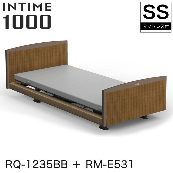 INTIME1000 RQ-1235BB + RM-E531