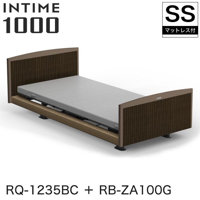 INTIME1000 RQ-1235BC + RB-ZA100G