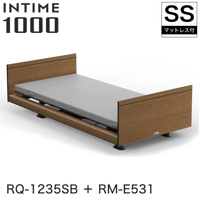 INTIME1000 RQ-1235SB + RM-E531