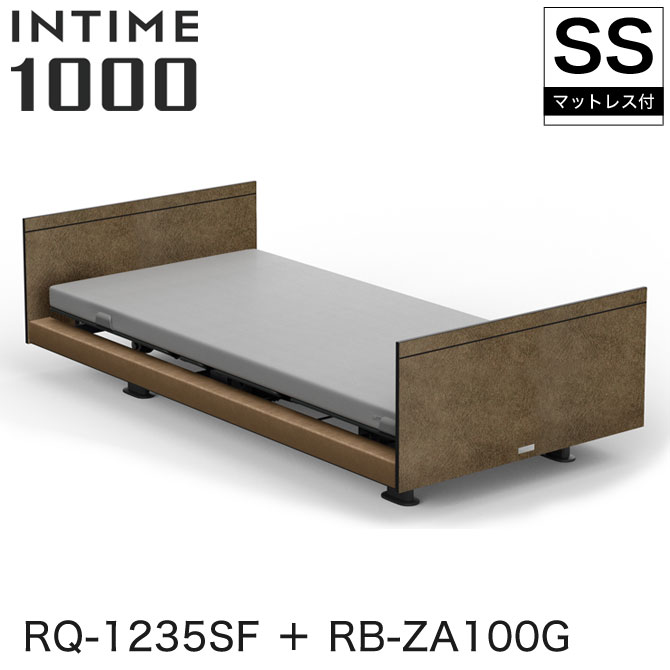INTIME1000 RQ-1235SF + RB-ZA100G