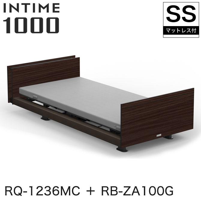 INTIME1000 RQ-1236MC + RB-ZA100G