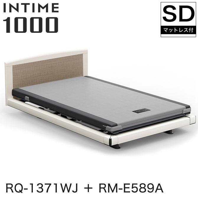 INTIME1000 RQ-1371WJ + RM-E589A