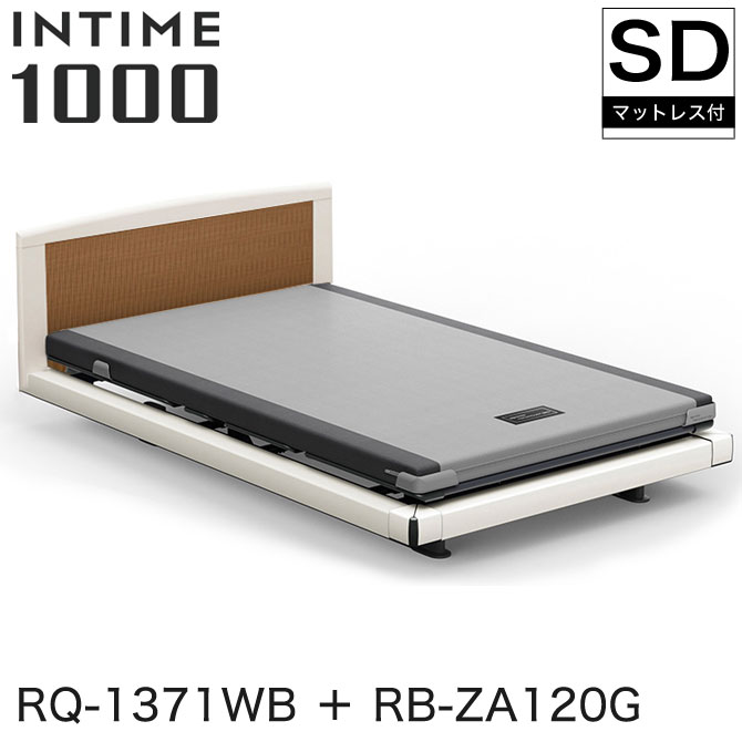 INTIME1000 RQ-1371WB + RB-ZA120G