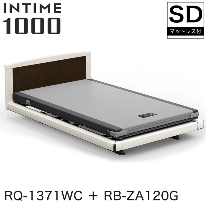 INTIME1000 RQ-1371WC + RB-ZA120G