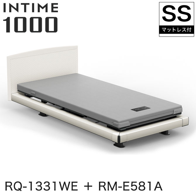 INTIME1000 RQ-1331WE + RM-E581A