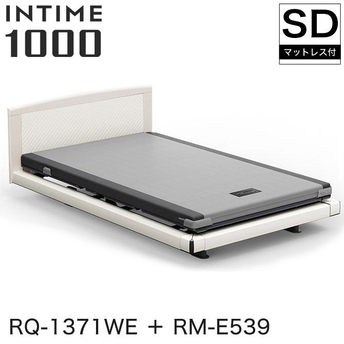 INTIME1000 RQ-1371WE + RM-E539