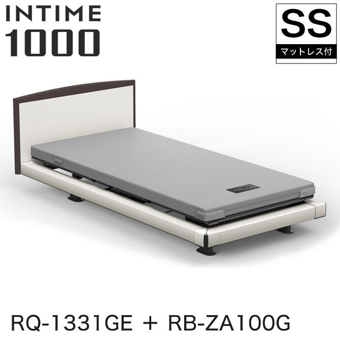 INTIME1000 RQ-1331GE + RB-ZA100G