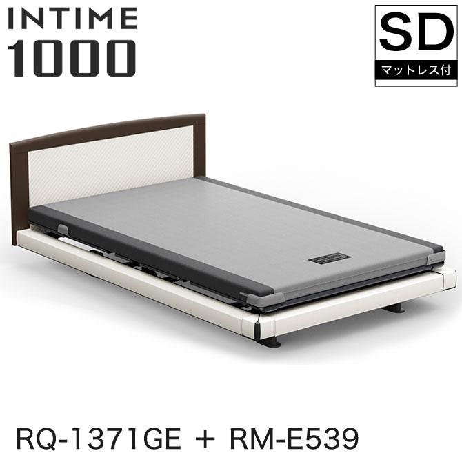 INTIME1000 RQ-1371GE + RM-E539