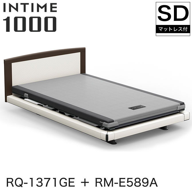 INTIME1000 RQ-1371GE + RM-E589A