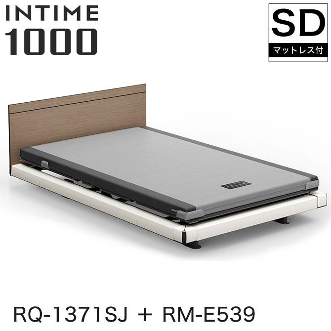 INTIME1000 RQ-1371SJ + RM-E539