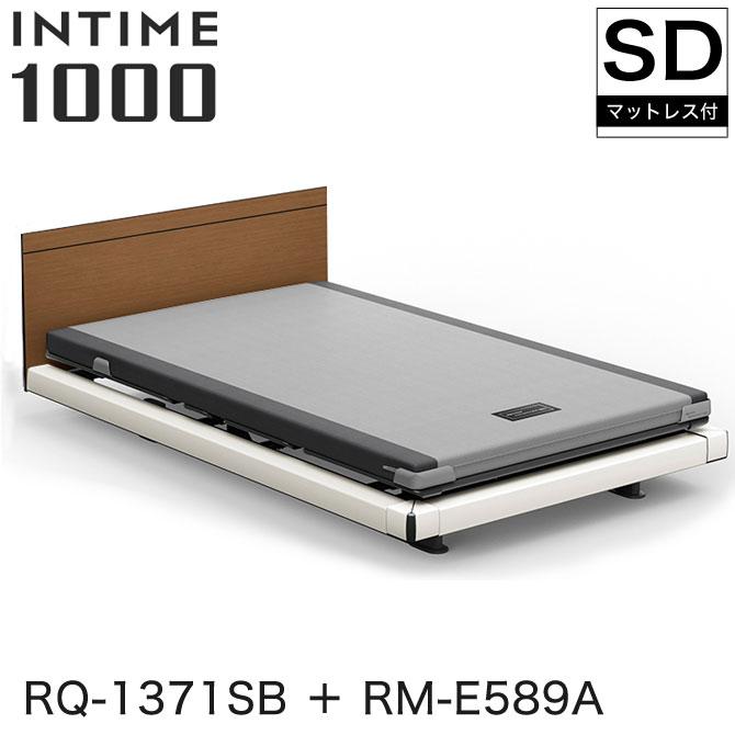 INTIME1000 RQ-1371SB + RM-E589A