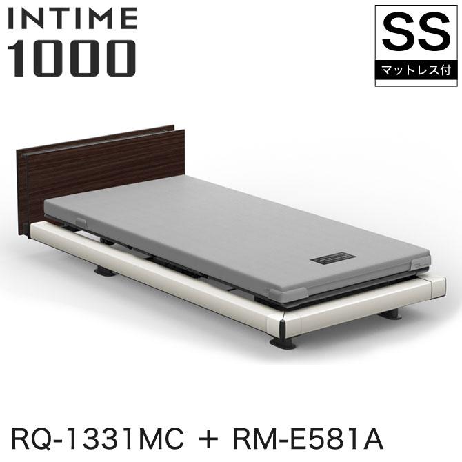 INTIME1000 RQ-1331MC + RM-E581A