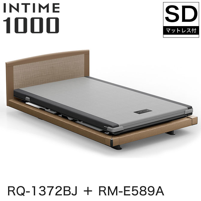 INTIME1000 RQ-1372BJ + RM-E589A