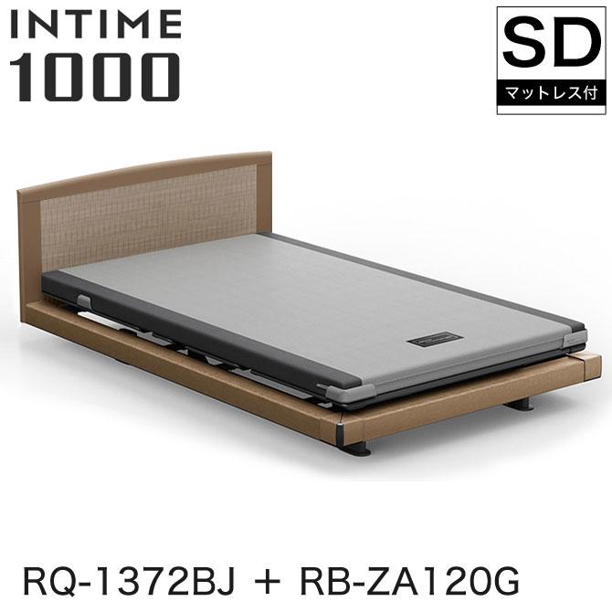 INTIME1000 RQ-1372BJ + RB-ZA120G