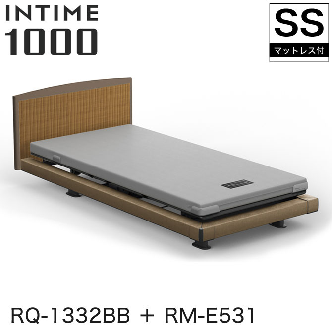 INTIME1000 RQ-1332BB + RM-E531