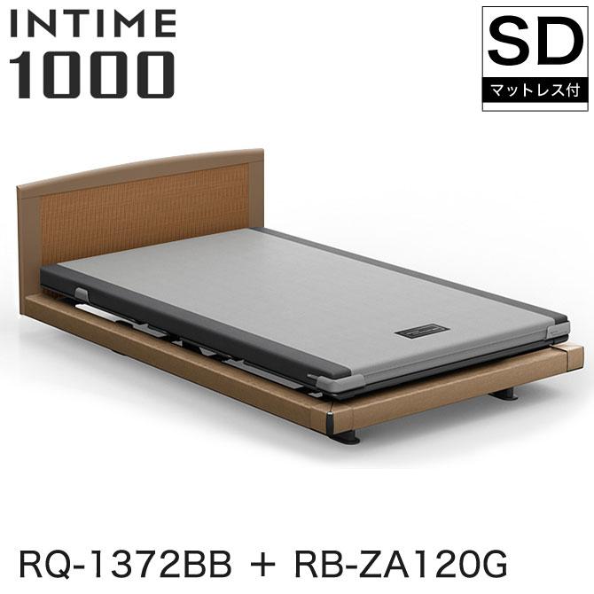 INTIME1000 RQ-1372BB + RB-ZA120G