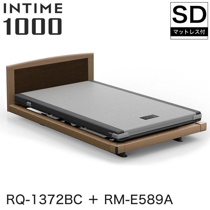 INTIME1000 RQ-1372BC + RM-E589A