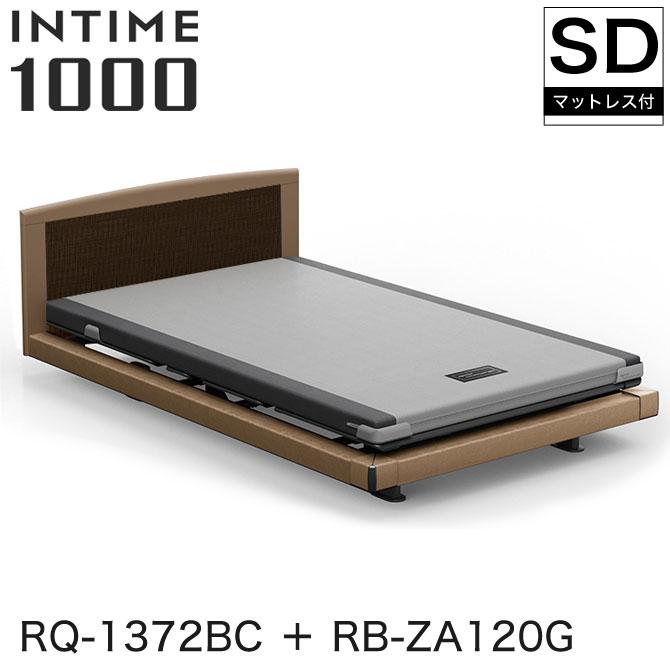 INTIME1000 RQ-1372BC + RB-ZA120G