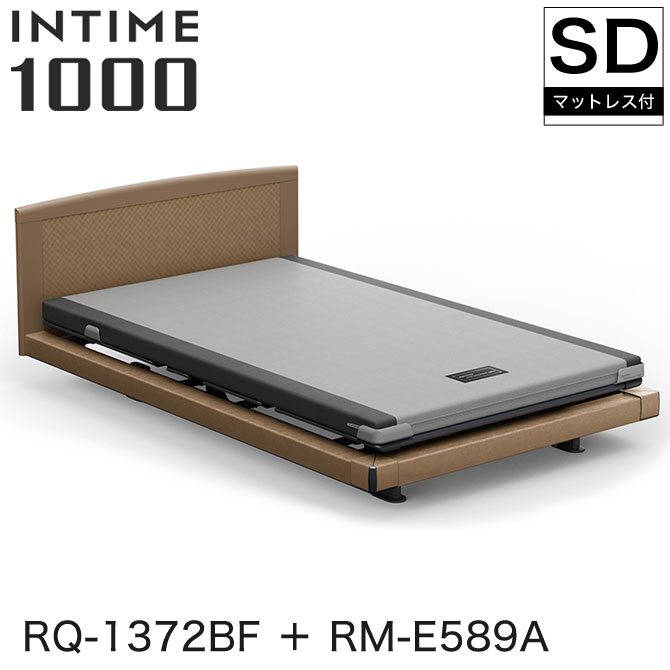 INTIME1000 RQ-1372BF + RM-E589A