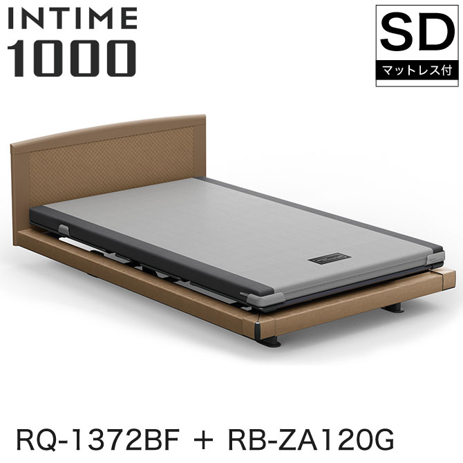 INTIME1000 RQ-1372BF + RB-ZA120G