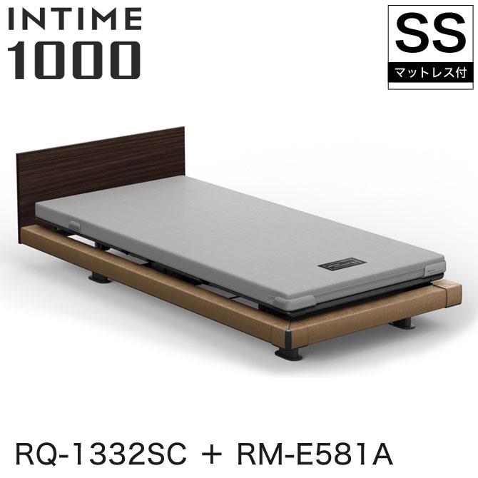 INTIME1000 RQ-1332SC + RM-E581A