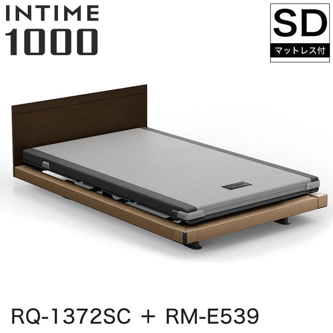 INTIME1000 RQ-1372SC + RM-E539