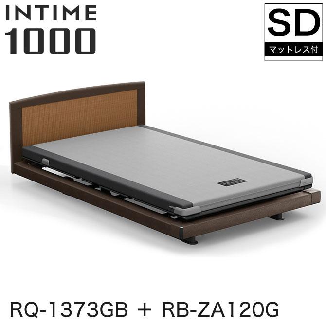 INTIME1000 RQ-1373GB + RB-ZA120G