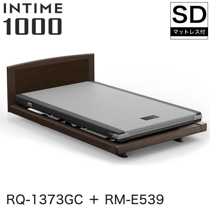 INTIME1000 RQ-1373GC + RM-E539