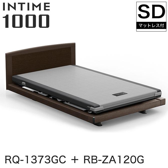 INTIME1000 RQ-1373GC + RB-ZA120G