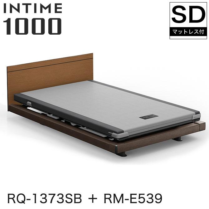 INTIME1000 RQ-1373SB + RM-E539