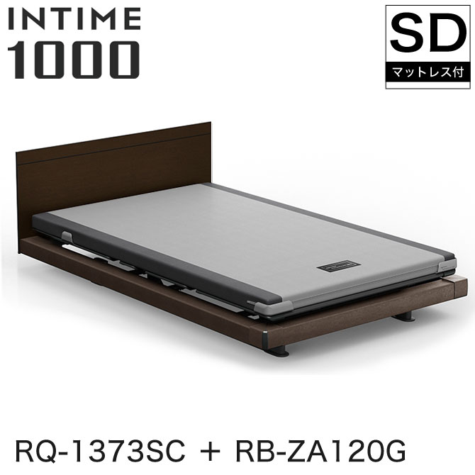 INTIME1000 RQ-1373SC + RB-ZA120G