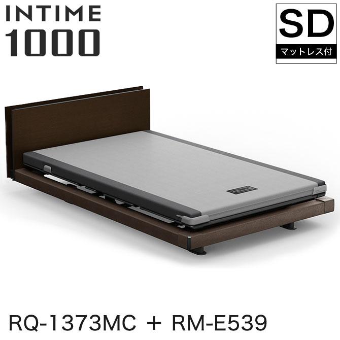 INTIME1000 RQ-1373MC + RM-E539